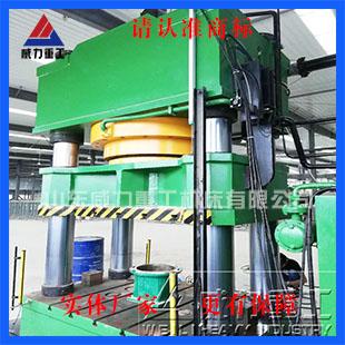 1600吨陶瓷粉末成型液压机