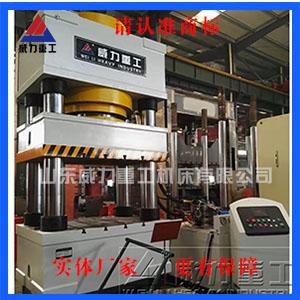 2000吨纯铜风口套成型液压机